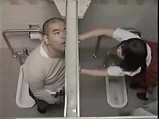Peeping toilet ex
